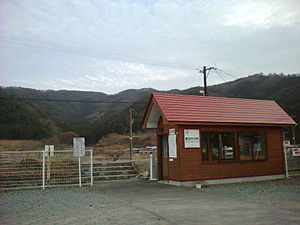 Rikuzen-Yahagi Station - Rikuzen-Yahagi Station in April 2005