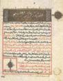 El-Evâmirü'l-Alâiyye fi'l-umûri'l-Alâiyye ilk sayfa.png