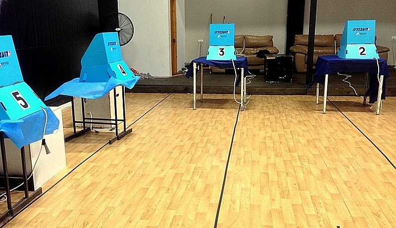 קובץ:Electronic ballot boxes, Israeli Labor Party 2017 leadership election - 1.jpg