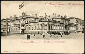 Embassy of Germany, Saint Petersburg - Image: Embassy of Germany in SPB before rebuilding