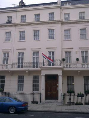 Embassy of Hungary, London - Image: Embassy of Hungary in London 3