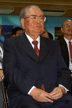 Chiu Chuang-huan - Image: Encyclopedia of Law by Sanmin Books Chuang huan Chiu