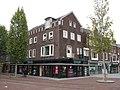 Enschedesestraat 20, 1, Hengelo, Overijssel.jpg