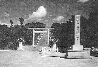 Chōsen Shrine architectural structure