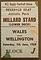 Ephemera, Rugby ticket, Wellington, 1969 - Flickr - PhillipC.jpg