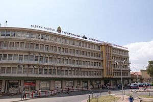 Italian East Africa - The Italian-era Ethiopian electric power corporation building, Addis Abeba.