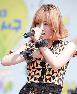 EunB in Incheon Festival Ara (1).jpg