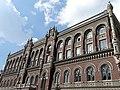 Facade of National Bank of Ukraine Building - Downtown Kiev - Ukraine (29892808458).jpg