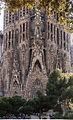Fachada da Caridade. A Sagrada Familia. Barcelona B42.jpg