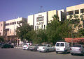 Faculty of Economics in Damascus.jpg