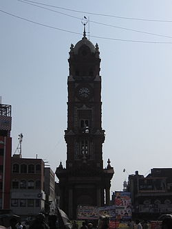 Faisalabad Clock Tower.JPG