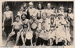 Families of the outer Truku chief-general and deputy chief-general.jpg