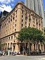Family Services Building, Brisbane, 2015.JPG