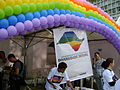 Feira cultural LGBT 2009-38.JPG