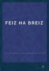 Feiz ha Breiz