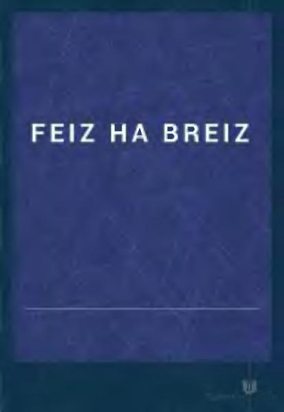 File:Feiz ha Breiz, 1867-1869.djvu