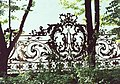 Fence of the Winter Palace.jpg