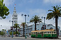 Ferry building, San Francisco, South view 20110804 1.jpg