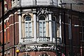 Finsbury Town Hall - Borough of Islington - London - August 11th 2014 - 24.jpg