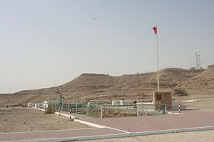 First Oil Well, Bahrain - The first oil well in Bahrain was discovered in 1932
