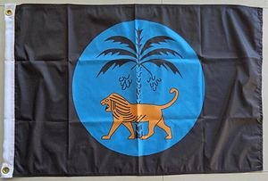 Zechariah Seal - A printed flag.