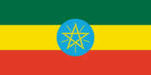 Flag of Ethiopia (1996-2009).png