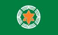 Flag of Teshio Hokkaido.png