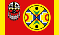 Flag of the Aroostook Band of Micmac Indians.PNG