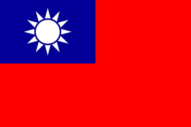 Flag of the Republic of China.png