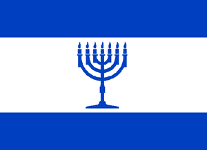 State of Judea - Proposed flag of the State of Judea.