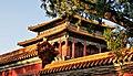 Forbiden city-Beijing-China - panoramio (18).jpg