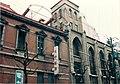 Former Osaka Education Life Insurance Building Osaka Japan 1998 1 26 002.jpg