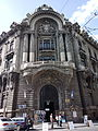 Fostul Palat al Bursei 2014-06-06-2579.jpg
