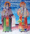 Freska na Sv. Kiril i Metodij od Sv. Bogorodica Tepavska.jpg