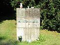 Friedhof-Lilienthalstraße-12.jpg