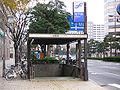 Fukuoka Gion subway station.jpg
