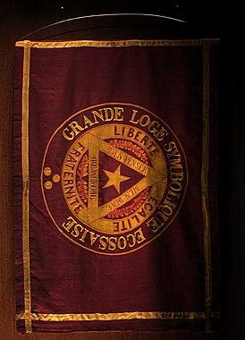 GLSE banner-IMG 1199.JPG