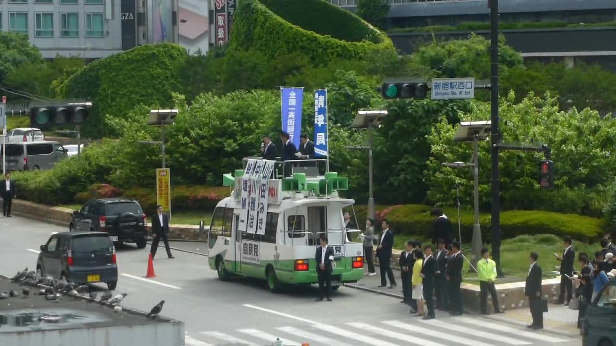 8bb65af7f6 Sound trucks in Japan - Wikipedia