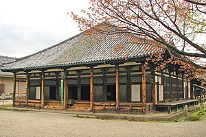 Historic Monuments of Ancient Nara - Image: Gango ji Gokurakubo