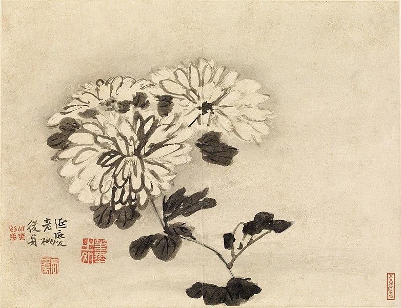 gao qipei - image 4