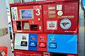 GasStationPump8.jpg