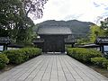 Gate of Yamaguchi-han Government 01.JPG