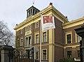 Gebouw KHW18 Haarlem.jpg