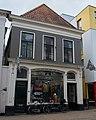 Gelkingestraat 37 (2).jpg