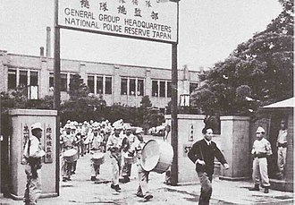 Keizō Hayashi - General Group Headquarters of the National Police Reserve in 1951.