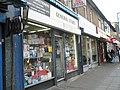 General store in King Street - geograph.org.uk - 1523645.jpg