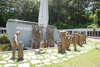 Hungnam evacuation - Geoje HuengNam Retreat Memorial Tower