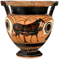 Getty open image Attic Black-Figure Column Krater, second half of 6th century B.C., Terracotta 11062401 white bg.png