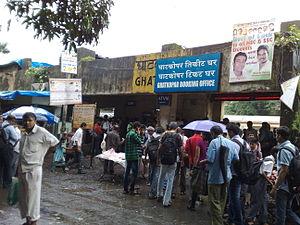 Ghatkopar railway station - Ghatkopar Railway Station - West
