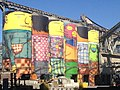 Giants public art mural on Granville Island.jpg